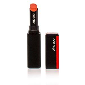 Shiseido VisionAiry Gel Lipstick 202 Bullet Train 0.05 oz